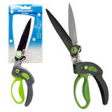 Silverline 230620 Grass Shears (120mm)