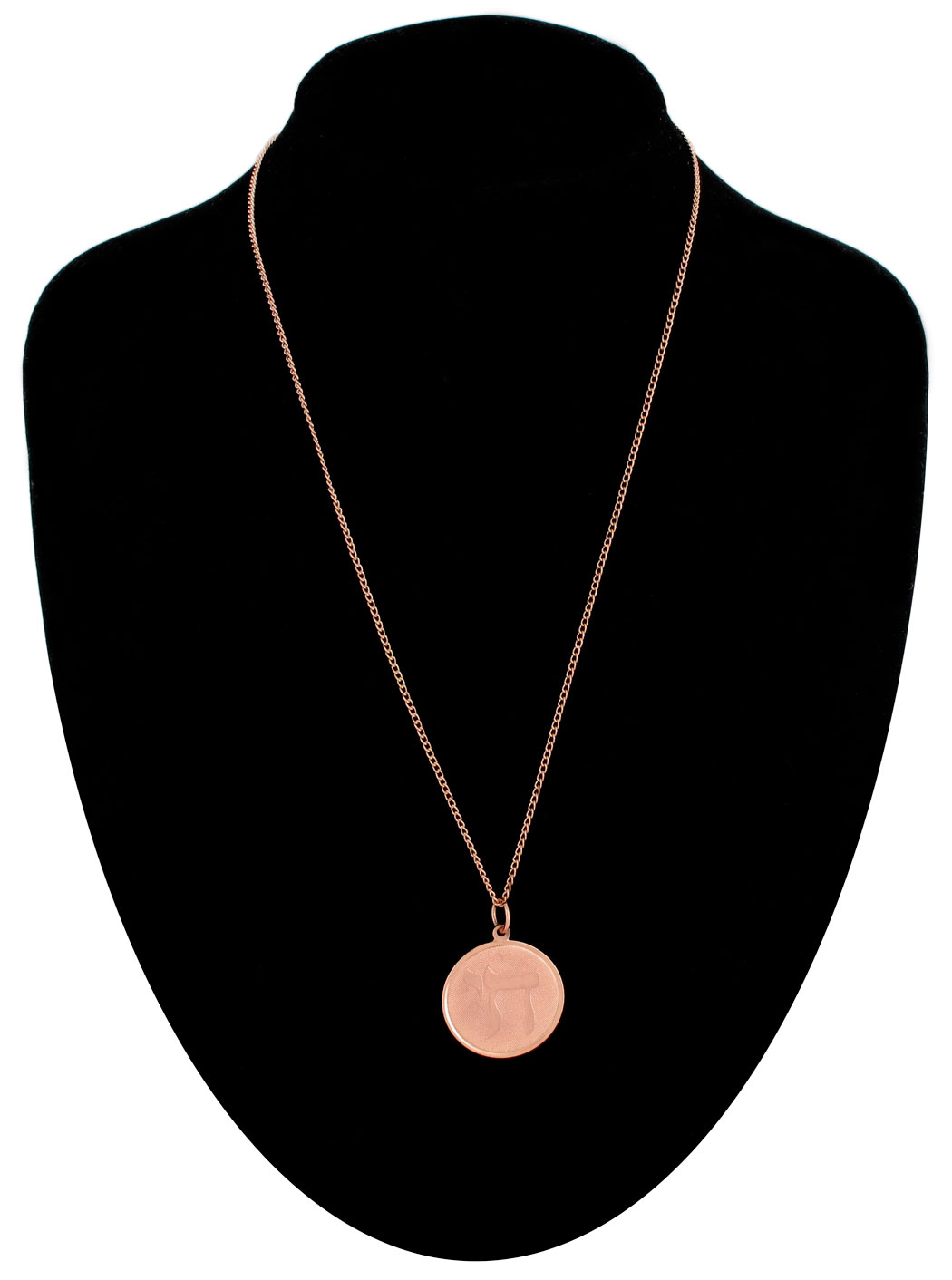KY & Co USA Made Pendant Necklace Hebrew Chai To Life Rose Gold Tone Coin
