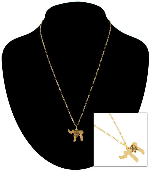 Ky & Co Gold Tone Pendant Necklace Jewish Chai Symbol Star Of David Charm USA