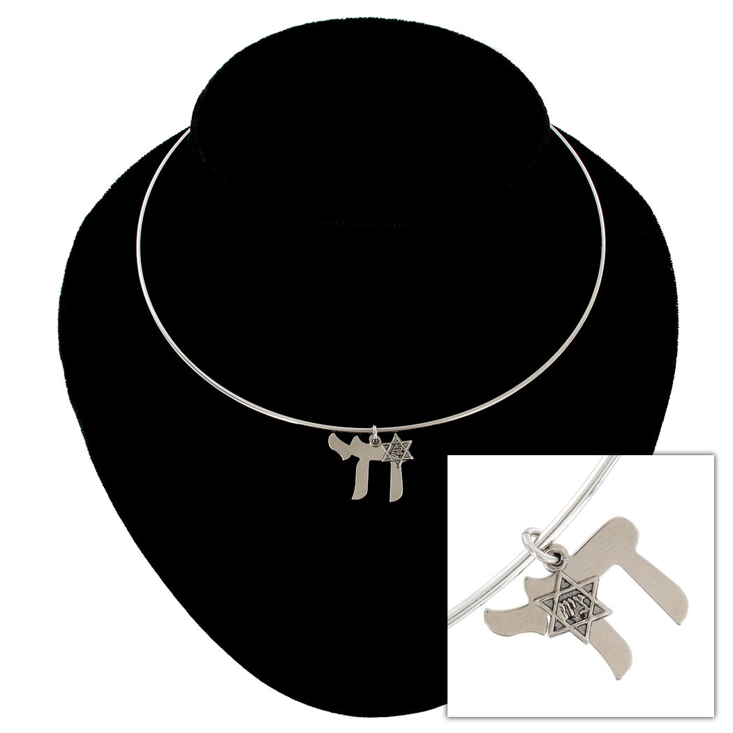 Ky & Co Silver Tone Collar Necklace Jewish Chai Symbol Star Of David Charm USA