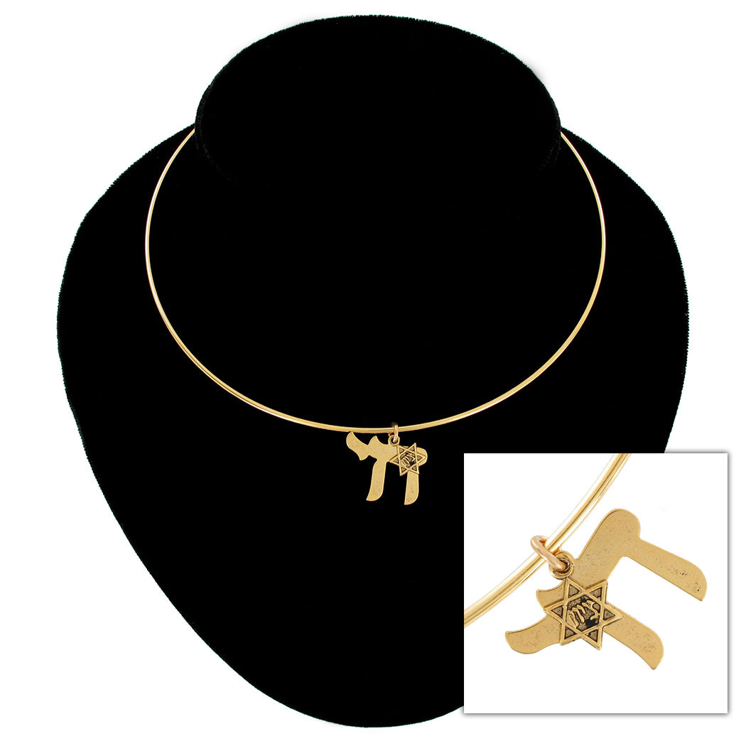 Ky & Co Gold Tone Collar Necklace Jewish Chai Symbol Star Of David Charm USA