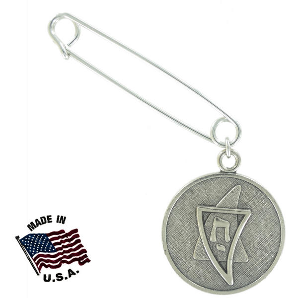 Ky & Co Safety Pin Brooch Jewish Hebrew Chai To Life Dangle End Charm Silver Tone USA Made 2""
