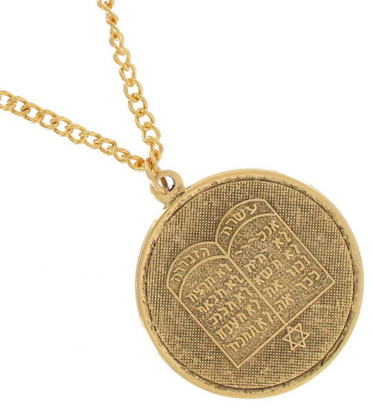 Ky & Co Torah Jewish Hebrew Pendant Necklace Gold Tone Coin Charm USA Made