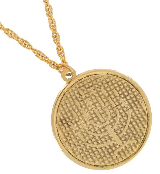 Ky & Co Pendant Necklace Menorah Gold Tone Coin USA Made Hanukkah 18""