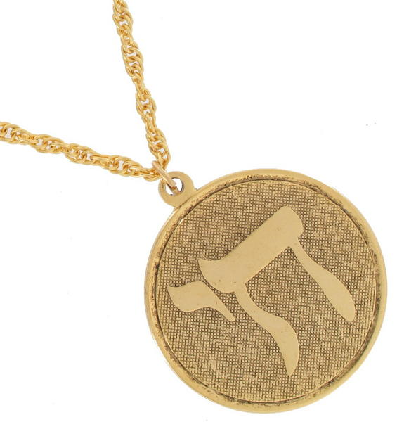 Ky & Co Pendant Necklace Hebrew Symbol Chai To Life Gold Tone Coin Charm USA